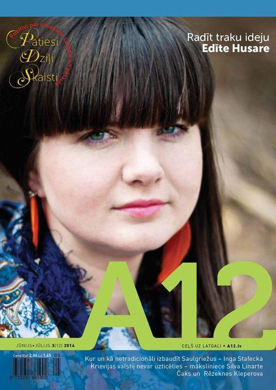A12 (jūnijs, jūlijs 2014; Nr. 12)