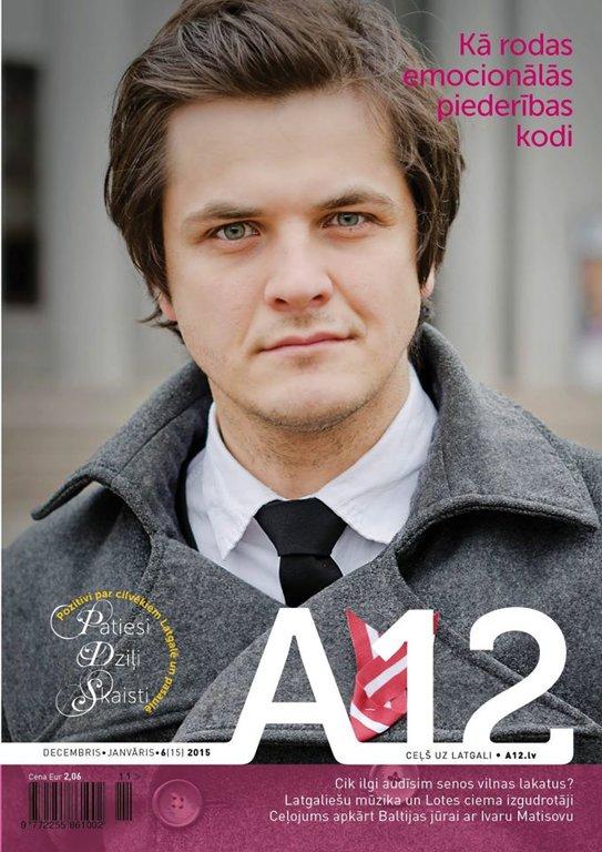 A12 (decembris 2014, janvāris 2015; Nr. 15)