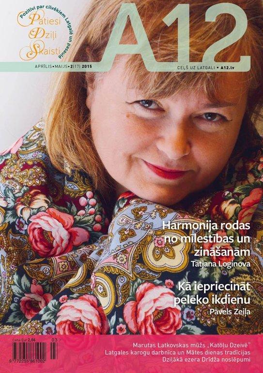 A12 (aprīlis, maijs 2015; Nr. 17)