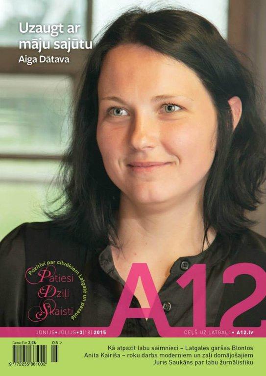 A12 (juņs, juļs 2015; Nr. 18)