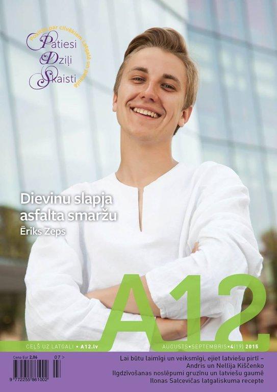 A12 (augusts, septembris 2015; Nr. 19)