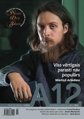 A12 (decembris, janvāris 2016; Nr. 21)