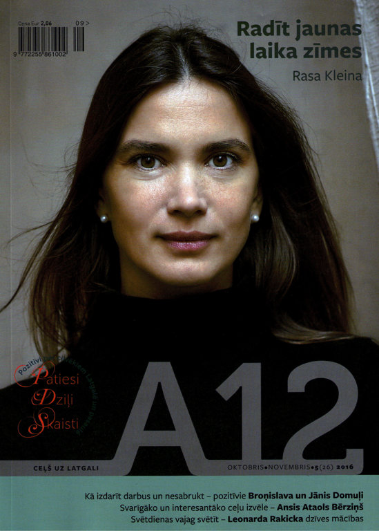 A12 (oktobris, novembris 2016; Nr. 26)