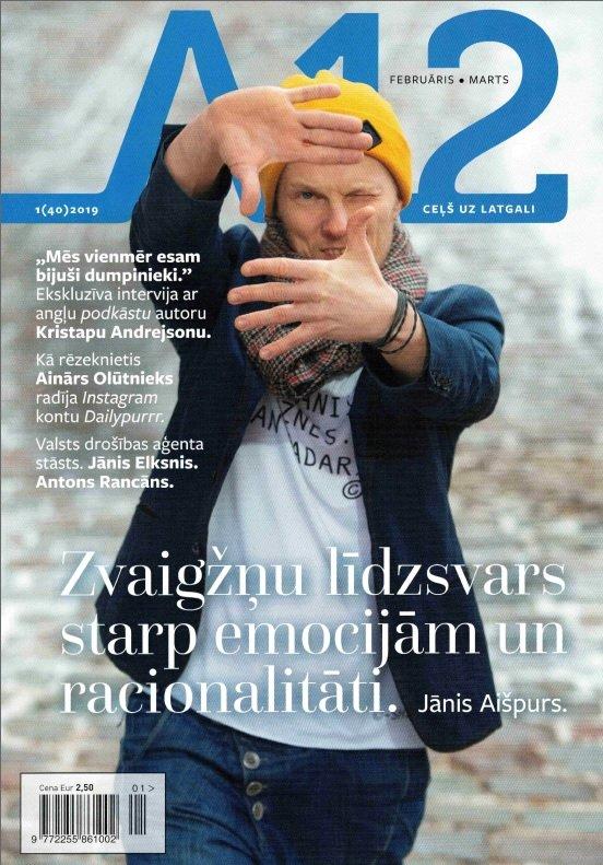 A12 (februāris, marts 2019; Nr. 40)