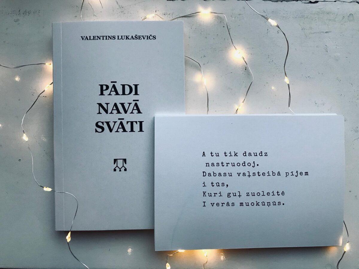 1+1 - Lukaševičs Valentins Pādi navā svāti + pastkaršu komplekts
