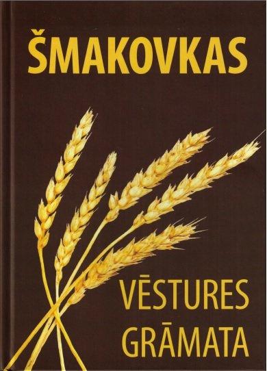 Kozlovska Lolita Šmakovkas vēstures grāmata