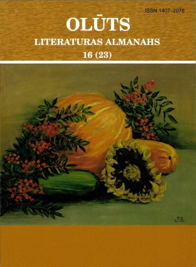 Olūts Nr. 23 (literatūras almanahs)