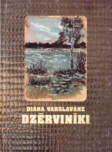 Varslavāne Diāna Dzērvinīki