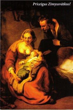 Ziemassvētku apsveikuma kartiņa (4)