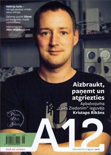 A12 (jūnijs, jūlijs 2017; Nr. 30)