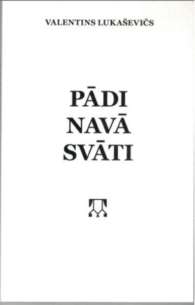 Lukaševičs Valentins Pādi navā svāti